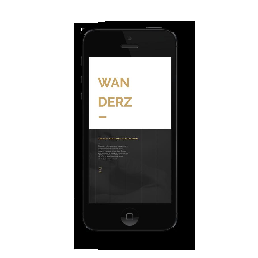 mobile-wanderz